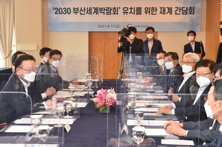 2030부산엑스포 유치위원장, 김영주 전 한국무역협회장 추대
