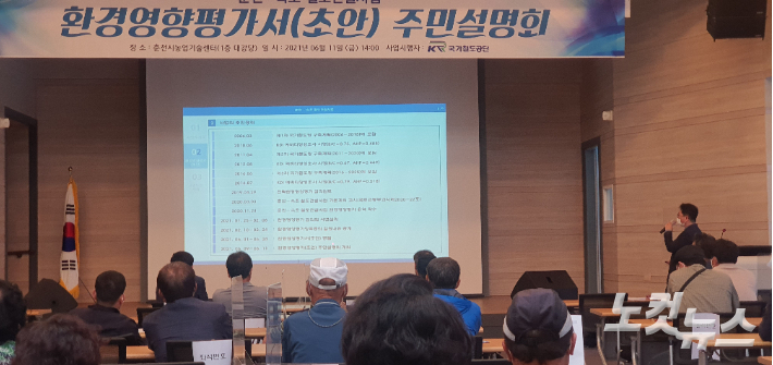 춘천∼속초 철도 '춘천 도심구간 7.4㎞ 지하화'