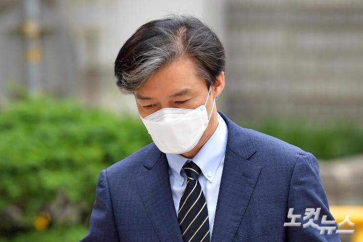 """조국·정경심 재판에 딸·아들 증인으로 채택…변호인 """"안쓰럽다"""""""