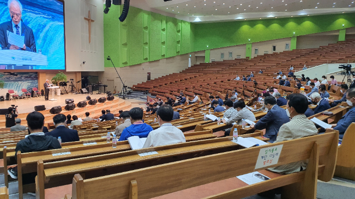 지난 10일, 부산 세계로교회에서 차별금지법 반대와 예배회복을 위한 악법 동향 세미나가 진행되고 있다.