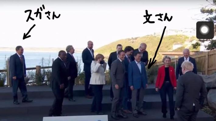 '인싸' 文 '아싸' 스가 G7 모습에…日서도 '부글'[이슈시개]