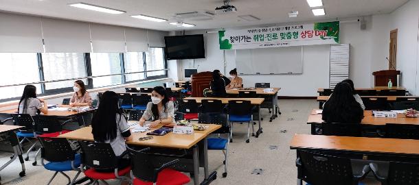 조선대, 찾아가는 취업·진로 맞춤형 상담 서비스 '호응' 목록 이미지