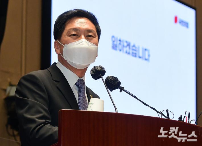 공수처, 김기현 '정치자금법 위반' 고발사건 검찰에 이첩