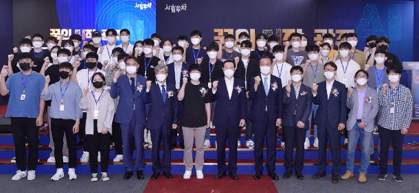 광주광역시, 인공지능사관학교 2기 교육생 입교식 개최 목록 이미지