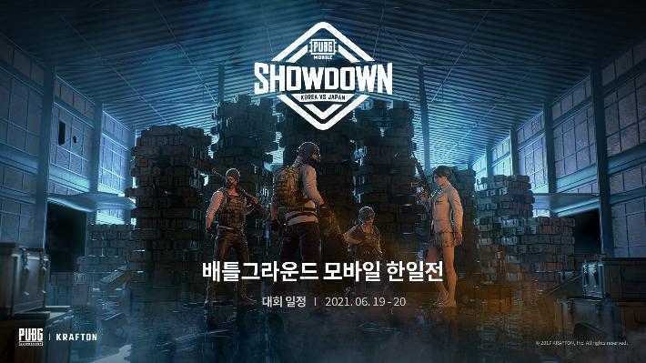 크래프톤, '배틀그라운드 모바일' 한일전 20일 개최