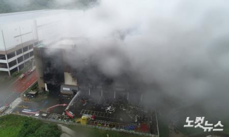 연기 치솟는 쿠팡 덕평물류센터