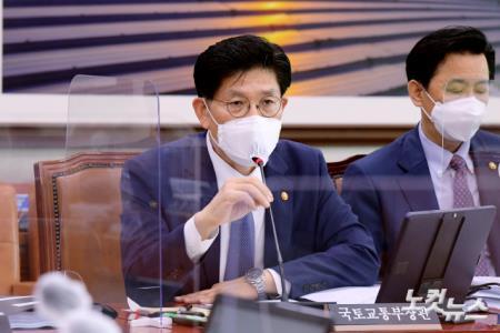 답변하는 노형욱 국토교통부 장관