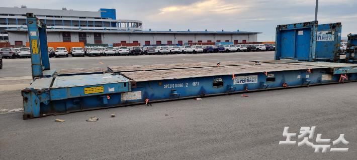 평택항 컨테이너 참변…이선호씨 사망 지게차 기사 구속
