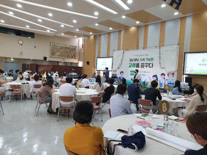 경남 청년협업네트워크 교류회…다양한 분야 청년 소통