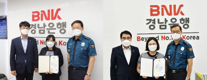 7천만 원 날릴뻔한 고객 재산 지킨 경남은행 직원들