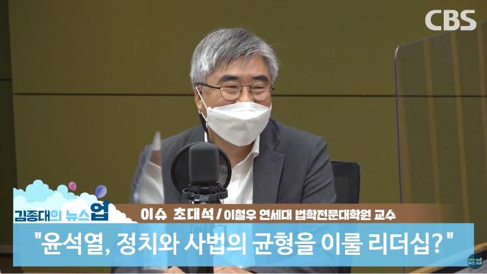 """尹 죽마고우 이철우 """"전언정치? 시간표 따라 가는 것일뿐""""[뉴스업]"""