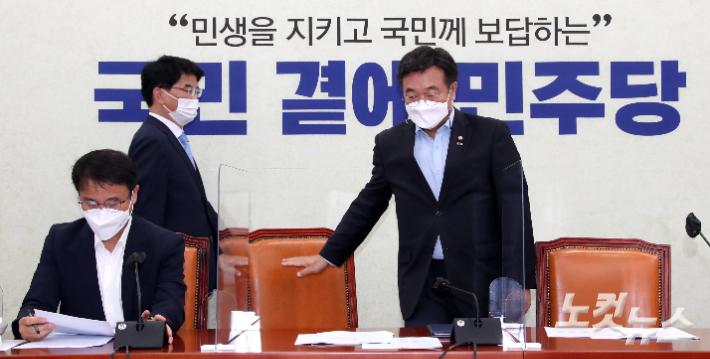 [정알못]민주당 일촉즉발 '경선연기론'…이게 머선129