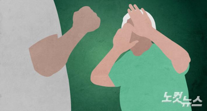 PC방·담뱃값 수천만 원에 폭행까지…극단적 선택 내몬 고교 동창 징역형