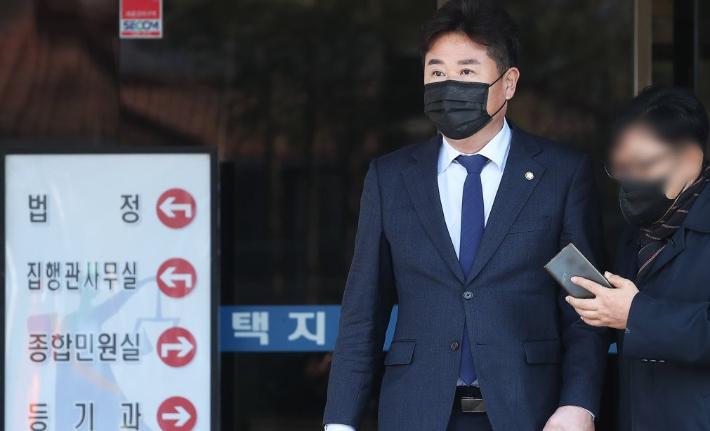'선거법 위반' 이규민 의원, 항소심서 벌금 300만원…당선무효형