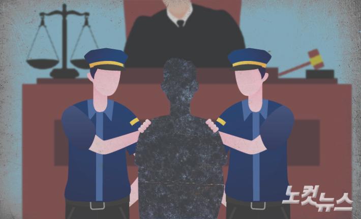 '박사방'서 성착취물 유포한 전직 승려, 항소심서도 징역 6년
