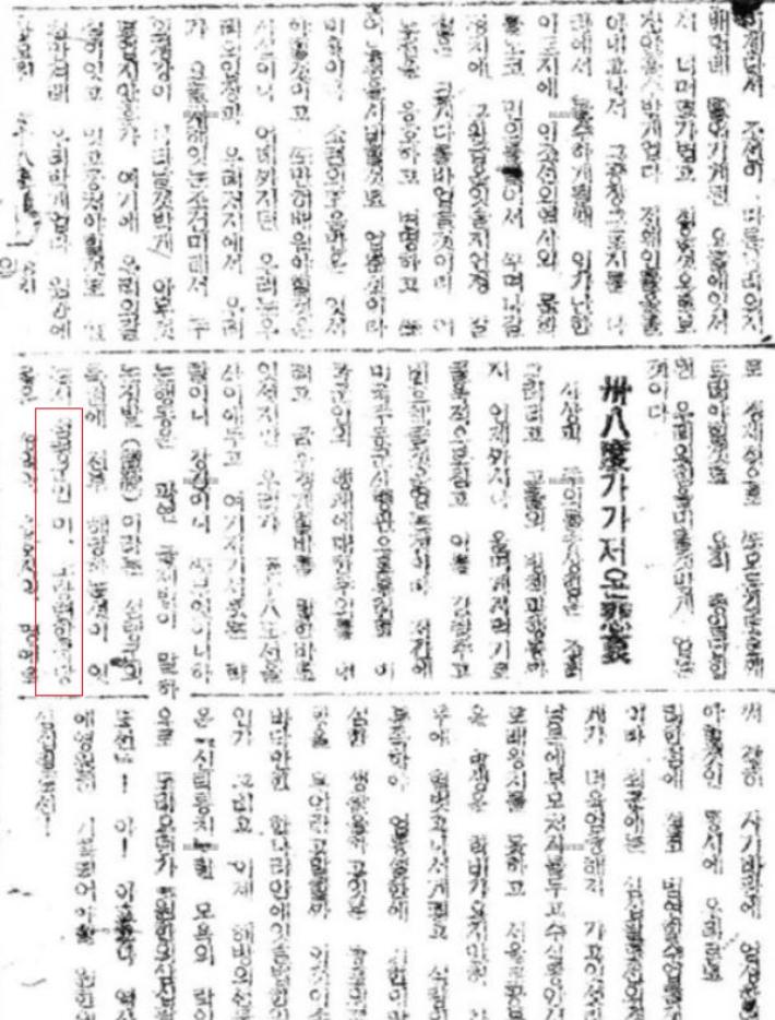 네이버라이브러리 조선일보 캡처
