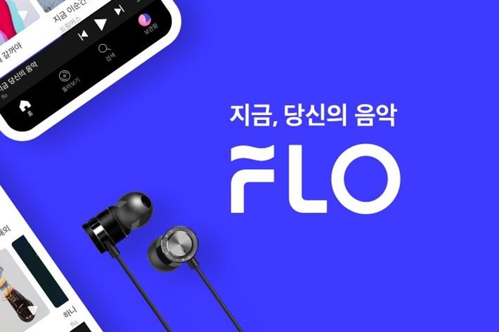 [EN:터뷰]아이유-BTS '차트아웃' 사태, 플로에게 물었다
