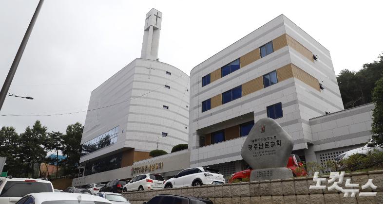 광주남문교회 창립 50주년 새예배당 입당 감사예배 드려 목록 이미지