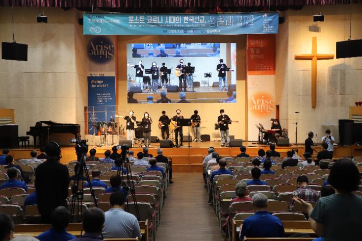 2021 KWMF 한인세계선교사대회, 한동대서 개최