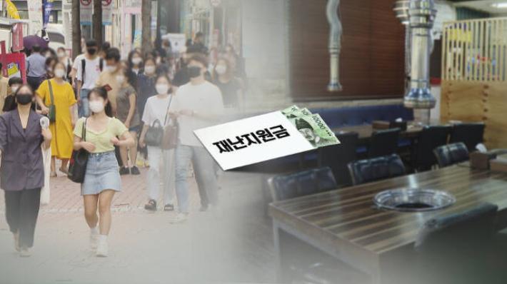 [영상]與, 재난금 '전국민 지급'으로 당론 바꿨지만 '첩첩산중'