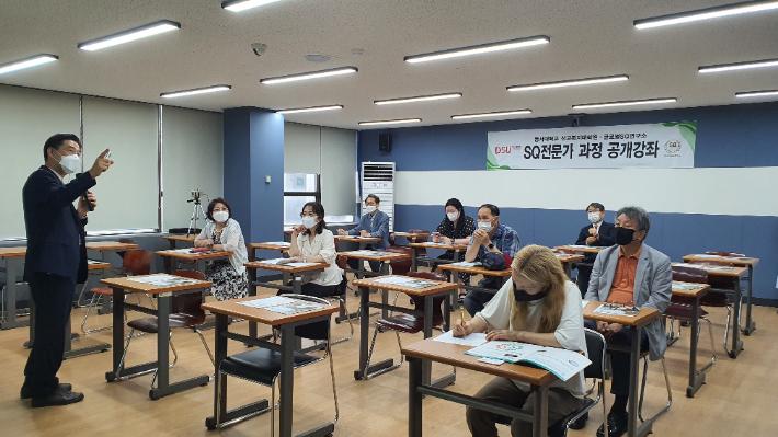 지난 13일, 동서대학교 양정캠퍼스에서 김강옥 본부장이 SQ전문가 과정 공개 세미나를 진행하고 있다.