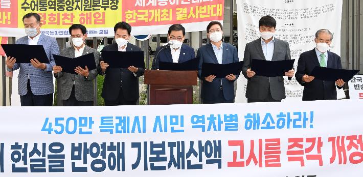 """""""특례시 복지 역차별 멈춰야"""" 기본재산 기준 현실화 촉구"""