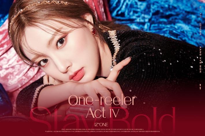 Agensi Kang Hye Won