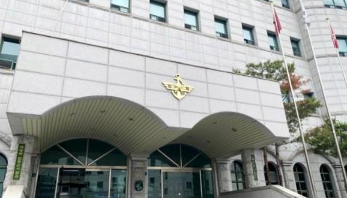 '공군 법무실장에게 비밀누설' 고등군사법원 직원 구속영장 기각