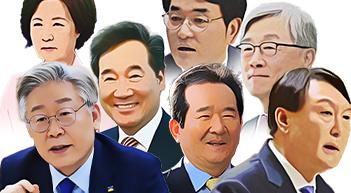 대권열전…당내 난타전, 윤석열·최재형에 맹공[그래픽뉴스]