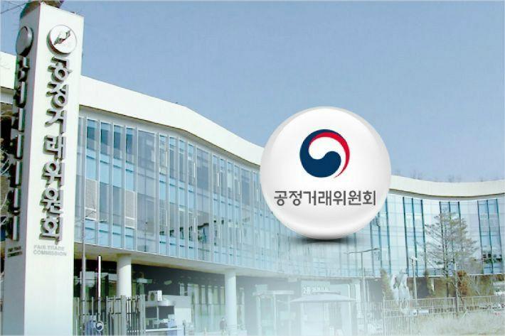공정거래위원회. 연합뉴스