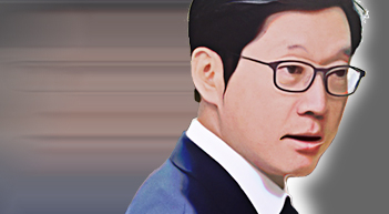 김경수 지사 징역 2년 확정…수사부터 선고까지[그래픽뉴스]