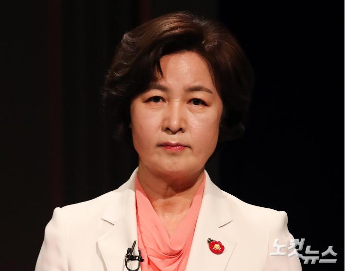 """드루킹 고발했던 추미애 """"김경수 결백 믿는다"""""""