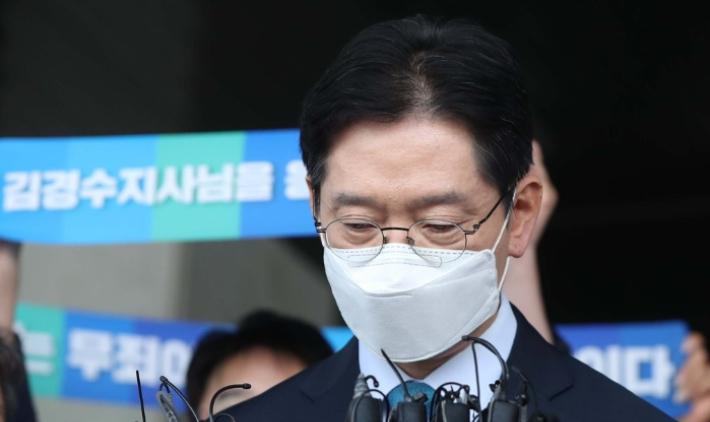 [칼럼]김경수 지사 유죄…'내 눈의 들보' 보는 계기로 삼아야