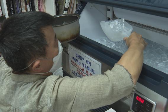 돈의동쪽방상담소는 제빙기를 설치해 주민들이 언제든 얼음을 가져갈 수 있도록 했다.