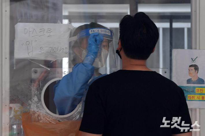 코로나19 임시선별검사소에서 시민들이 검사를 받고 있다. 박종민 기자