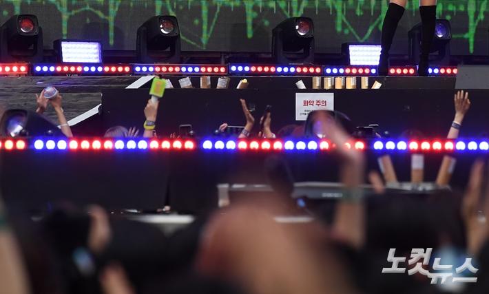 코로나19 발생 전인 2019년 열린 드림콘서트 관객석 모습. 이한형 기자