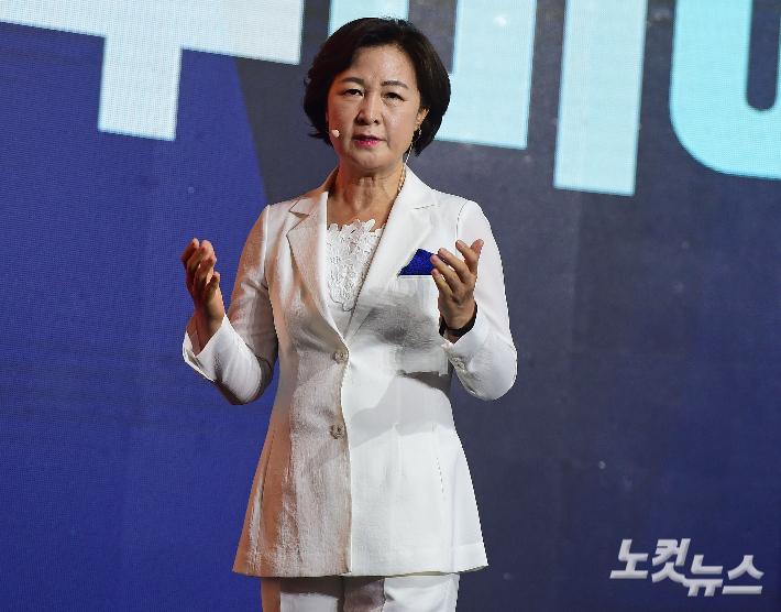 추미애, '비전 없던' 대전·충남 비전 발표회
