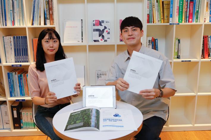 현대위아, '친환경부품·스마트팩토리' 강화…보고서 발간