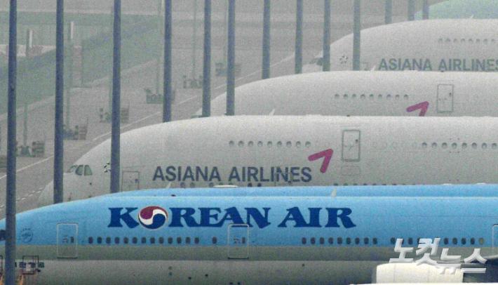 대한항공, 코로나19 양성 승객 여객기 탑승시켰다