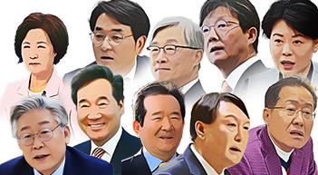 대권열전…'李李난타', '120만원·민란', '공약전'[그래픽뉴스]