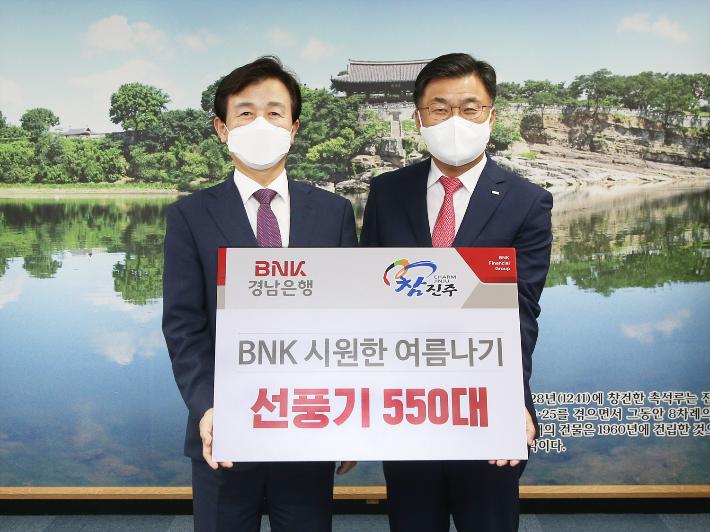 BNK경남은행, '시원한 여름나기 선풍기' 진주시에 기탁