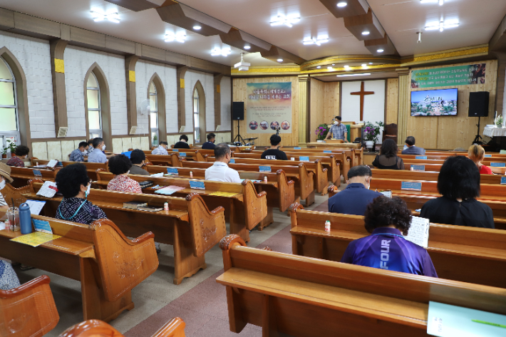 땅끝연합선교회, 제1기 선교학교 개최