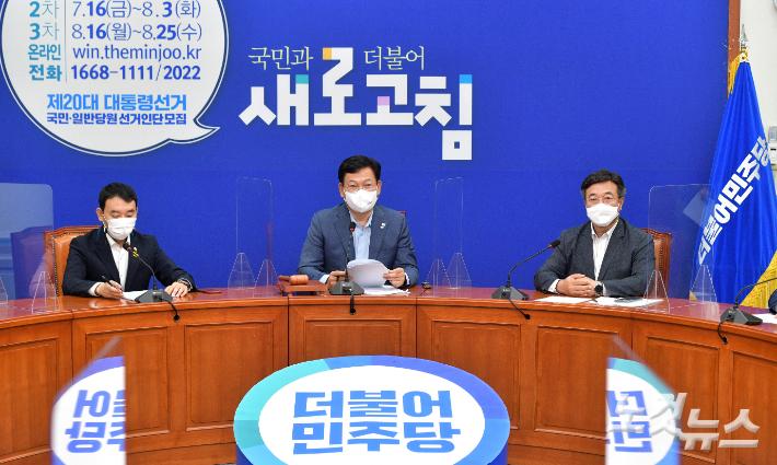 강성지지자들의 '윤호중 공개저격'…부활한 문자폭탄 악몽