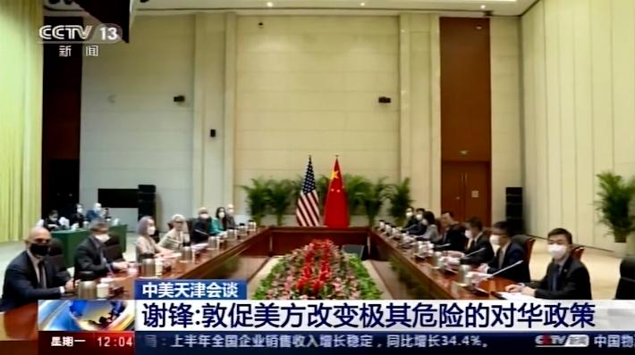 """中 """"미국이 중국을 가상의 적으로 삼아""""…개선요구·우려사항 전달"""