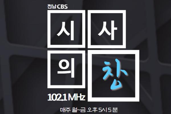 """소병철 의원 """"정원박람회법…2033 대규모 국제행사 유치까지 꿈꾼다"""""""