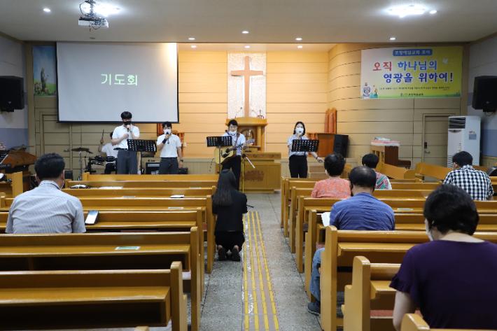 포항 청년홀리클럽, 7월 '성시화 홀리 기도회' 열어