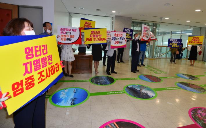 포항지진 진상조사 결과 29일 주민설명회 개최