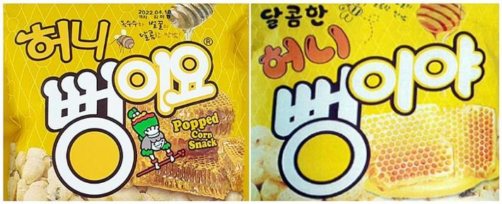 '뻥이요' 모방해 '뻥이야' 제조·수출한 업자 '집행유예'