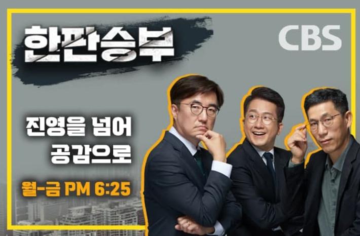 """박형준 """"윤석열, 밖에서 지지율 까먹을 필요 있나?""""[한판승부]"""
