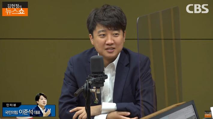"""이준석 """"이재명, '생태탕'엔 침묵하면서 노무현 정신?"""""""